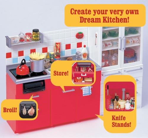 Re Ment Kitchen Set: Priscilla's Treasures -- Re-Ment & MegaHouse Japanese